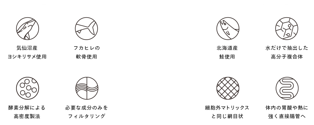 img_product2_8